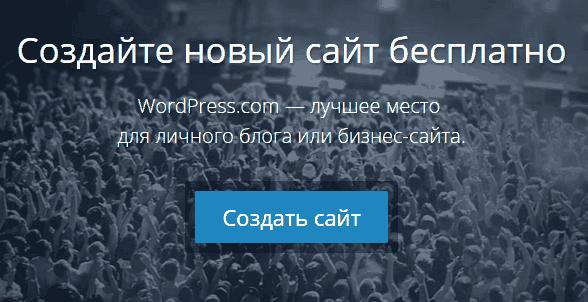 Фото - Где создать блог. Популярные методы создания блога