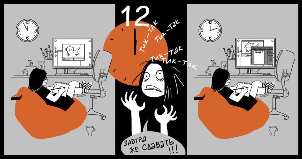 Фото - Почему веб-дизайнер должен работать в офисе крупной компании?